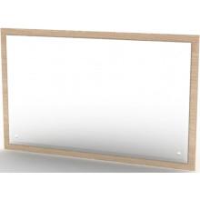 Полка с зеркалом, 120x1,8x75 см, N602Z