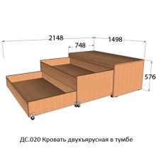 Кровать двухъярусная в тумбе ДС.020