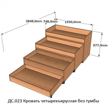 Кровать четырехъярусная без тумбы ДС.023