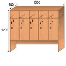Шкаф гардеробный 5-местный, 1350x300x1200мм, ФДС09