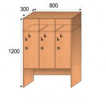 Шкаф гардеробный 3-местный, 800x300x1200мм, ФДС10