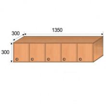 Антресоль, 1350x300x300мм, ФДС11