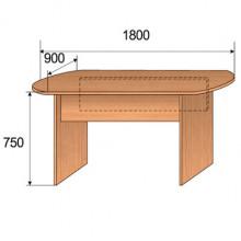 Стол для заседаний, 1800x900x750мм, ФКЗ01