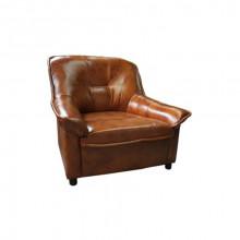Кресло Бриз, 95x98x88 см