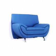 Кресло Орион, 110x90x93 см