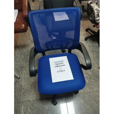 Акция! Офисное кресло ВСР-03