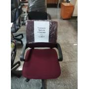 Акция! Офисное кресло ВСР-03У