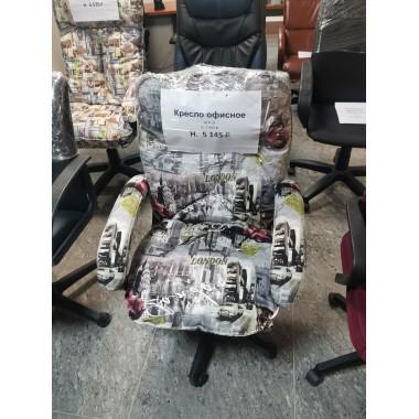 Акция! Офисное кресло ВСР-29