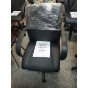 Акция! Офисное кресло ВСР-11