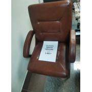 Акция! Конференц-кресло ВСР-07 мини
