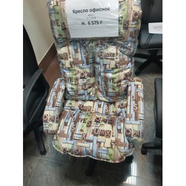 Акция! Офисное кресло ВСР-27
