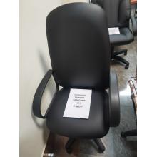 Акция! Офисное кресло ВСР-05