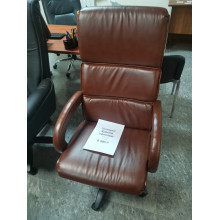 Акция! Офисное кресло ВСР-16