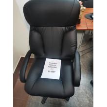 Акция! Офисное кресло ВСР-19(2610)